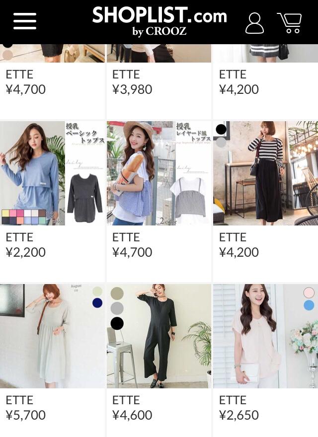 e7bd98c5851 知名度があって安心なのと、サイトが見やすいのがおすすめポイント。 サイト内で韓国のマタニティーウェアETTEの商品を購入することができます。