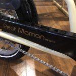 子乗せ自転車のプチママン