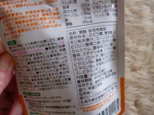葉酸タブレットレビュー